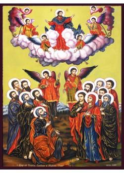 Reproduceri de icoane cu scene din Biblie