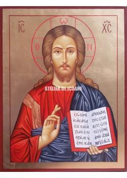 Icoana lui Iisus Hristos - Pantocrator - Icoană manual pictată