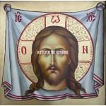 Icoana lui Iisus Hristos – sfântul Mântuitor – nefâurit de mână –Sf. Ubrus - Reproducere