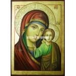 Icoana miraculoasă cu Sfânta MaicaDomnului din Kazan - Reproducere