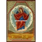 Icoana cu Sfânta Născatoare de Dumnezeu Sporitoarea grânelor - Icoane pictate