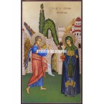 Icoana cu Sfânta Irina Hrisovalanti - Icoane pictate