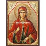 Icoana cu Sfânta Marina - Icoane pictate