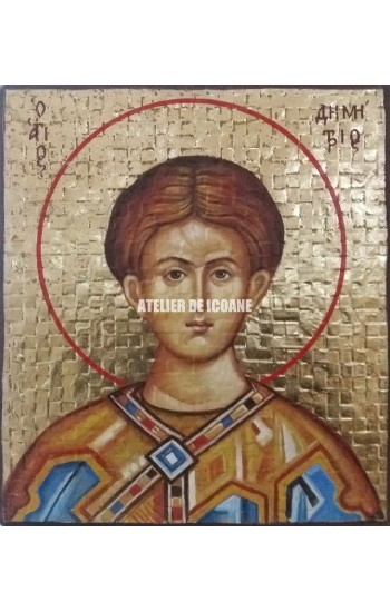 Icoana cu Sfântul Dumitru - Reproducere