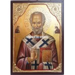 Icoana cu Sfântul Nicolae – Iisus Hristos – Sfânta Maica Domnului - Reproducere